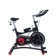 Rower treningowy Body Sculpture Carbon BC 4622