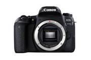 Canon EOS 77D (body) + z RABATEM 2849zł + CEWE Fotoksiążka! DARMOWA DOSTAWA i RATY 0% Canon
