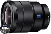 Obiektyw Sony SEL-1635Z