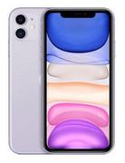 iPhone 11 64GB Apple - zdjęcie 90