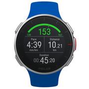 Zegarek multisportowy z GPS i pomiarem pulsu POLAR VANTAGE V - zdjęcie 9