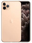 iPhone 11 Pro Max 256GB Apple - zdjęcie 28