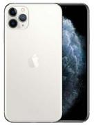 iPhone 11 Pro Max 256GB Apple - zdjęcie 30