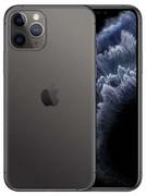 iPhone 11 Pro 256GB Apple - zdjęcie 21