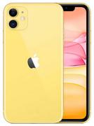 iPhone 11 64GB Apple - zdjęcie 65