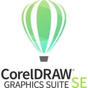 Corel CorelDRAW Graphic Suite SE CZ/PL minibox 2019 Corel