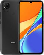 Smartfon Xiaomi Redmi 9C 3/64GB - zdjęcie 4