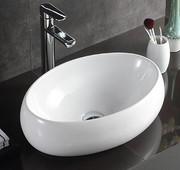 Rea Linda umywalka nablatowa, biała