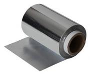 Folia aluminiowa w rolce (250 m)