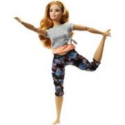 Barbie Made to Move Ruda FTG84 Mattel