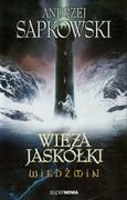 Wieża Jaskółki - zdjęcie 1