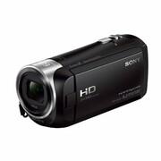Kamera cyfrowa Sony HDR-CX405
