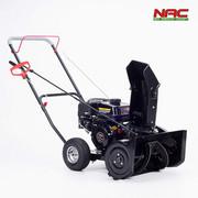 Odśnieżarka NAC ST 2100