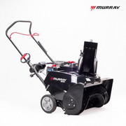 Odśnieżarka spalinowa Murray MS 55800