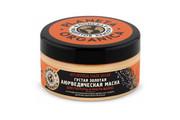 Gęsta maska do włosów złota ajurwedyjska 300 ml Planeta Organica