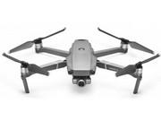 Dron DJI Mavic 2 Zoom - zdjęcie 3