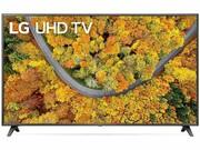 Telewizor LG 75UP75003