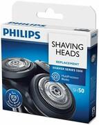 Głowize do golarek Philips SH50/50 - zdjęcie 7