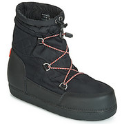 Buty narciarskie Hunter ORG SNOW SHORT QUILTED BOOT Manufacturer