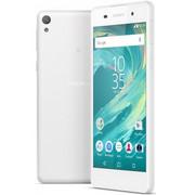 💙 Sony Xperia E5 F3311 16GB Biały 💙