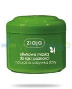Ziaja Oliwkowa Maska do rąk i paznokci 75 ml Ziaja