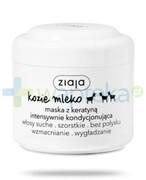 Ziaja Kozie Mleko maska do włosów intensywnie kondycjonująca z keratyną 200 ml Ziaja