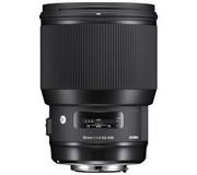 Obiektyw Sigma 85mm f/1.4 DG HSM