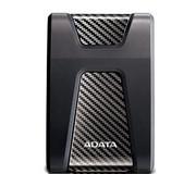 Dysk zewnętrzny A-Data HD650 4TB - zdjęcie 5