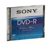 Sony DVD-R Slim case x16 - wniesienie za 1 zł - dostępne w sklepach