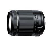 Obiektyw Tamron 18-200 mm f/3.5-f/6.3 X IR Di-II LD ASLF