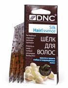 Suszarki do włosów Black&Decker czarny kupujemy.pl
