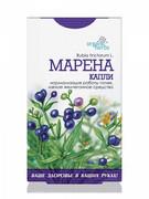 Krople Ziołowe Marzana Barwierska, 50 ml