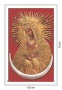 Obrazek Matka Miłosierdzia. Modlitwa do Matki Miłosierdzia - 03502