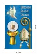 Obrazek Umocnieni Duchem Świętym (bez modlitwy) - 04279