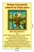 Obrazek św. Krzysztof. Dekalog chrześcijańskiego kierowcy - 03232