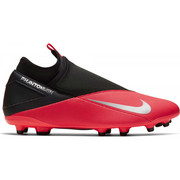 PHANTOM VISION 2 CLUB DF MG 2020 Nike CD4159-606