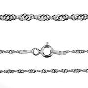 Łańcuszek srebrny do bransoletki Singapore