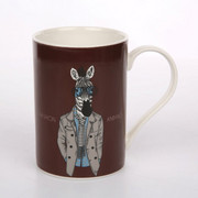 Kubek 300 ml Fashion Animals, brązowy, zebra Altom Design 5901720682994_ZEB
