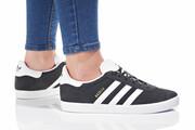 Buty damskie  Adidas Originals Gazelle BB2503