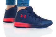 BUTY UNDER ARMOUR UA GS JET 2019 3022121-405 Under Armour