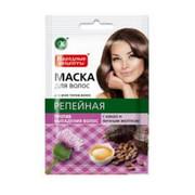 Fitokosmetik - Naturalna maska do wszystkich typów włosów - łopianowa 30 ml – przeciw wypadaniu włosów- łopian, masło kakaowe i żółtko (bez parabenów i PEG)