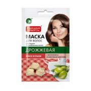 Fitokosmetik - Naturalna maska do włosów cienkich -drożdżowa 30 ml– połysk i objętość- drożdże, kozie mleko i oliwa z oliwek (bez parabenów i PEG)