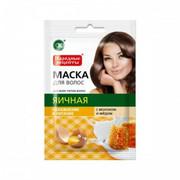 Fitokosmetik - Naturalna maska do wszystkich typów włosów 30 ml -jajeczna– nawilżenie i odżywienie - żółtko jaja, miód, białka mleka (bez parabenów i PEG)