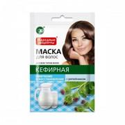 Fitokosmetik - naturalna maska do wszystkich typów włosów 30 ml -kefirowa– łagodzenie i odbudowa- kefir i łopian (bez parabenów i PEG)