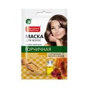 Fitokosmetik - Naturalna maska do wszystkich typów włosów - gorczycowa 30 ml - wzmocnienie i aktywacja wzrostu- gorczyca, olej rycynowy, miód (bez parabenów i PEG)