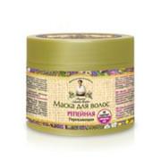 Receptury Babuszki Agafii - Maska Do Włosów Łopianowa - Wzmacniająca 300 ml (Bez PEG I Parabenów)