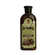 Receptury Babuszki Agafii - Szampon Piwny 350 ml - Dla Mężczyzn - Mydlnica Lekarska, Chmiel, Słód