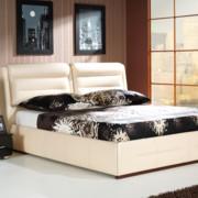 Łóżko tapicerowane Apollo Relax : Tkanina - Grupa I, Rozmiar materaca - Materac 140x200, Pojemnik - Bez pojemnika I Darmowa dostawa I Raty NEW ELEGANCE
