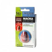 FITOKOSMETIK nawilżająca odżywka maska do rozdwajających sie paznokci 10g