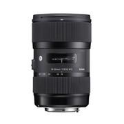 Obiektyw Sigma 18-35mm f/1.8 DC HSM
